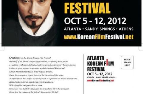 Arts 4 Life hosts as a community partner at AKFF 2012